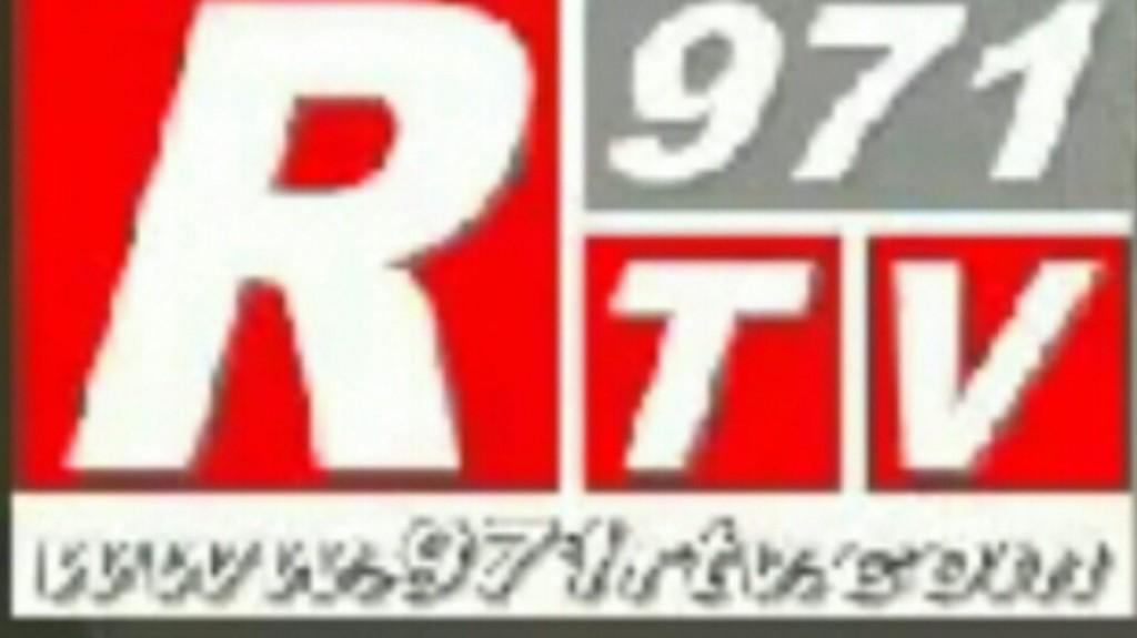 971 rtv Mallorca